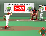 Baseball Shockwave