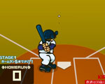 Homers Run